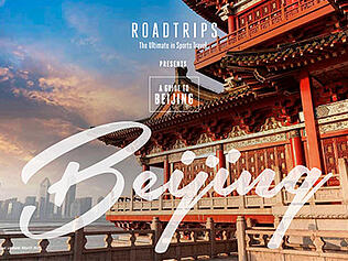 beijing-travel-guide